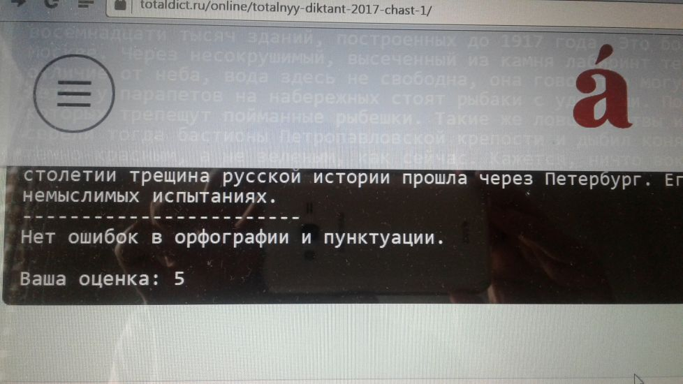 20170408_161339.jpg